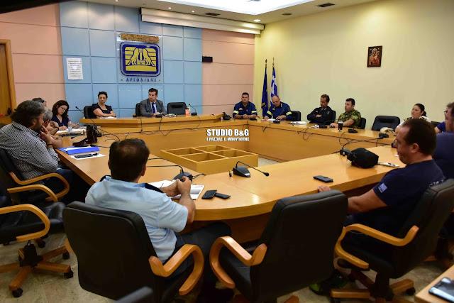 Συνεδρίαση του Συντονιστικού  Οργάνου Πολιτικής Προστασίας της Π.Ε Αργολίδας