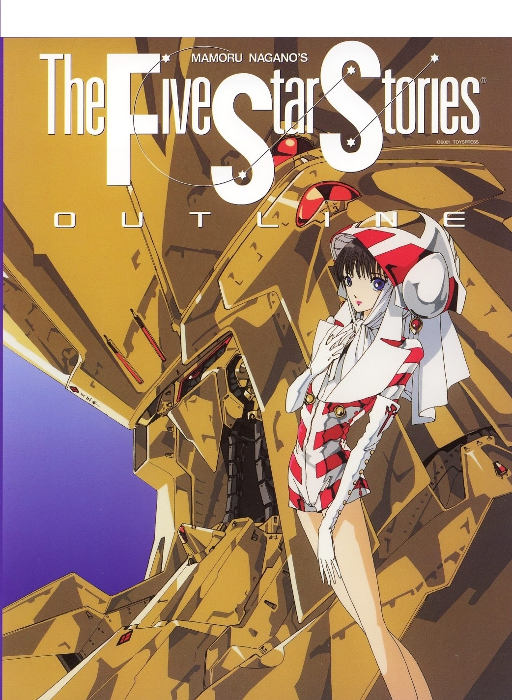 The Five Star Stories Legendado