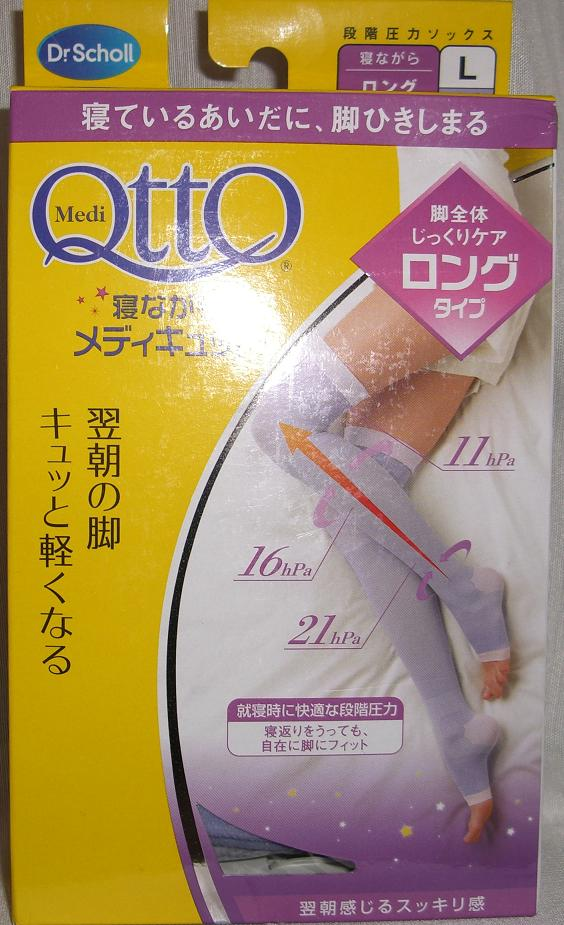 slimming socks reviews)