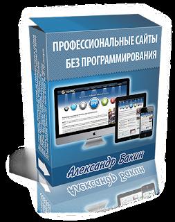 Создание и программирование сайтов бесплатный хостинг для сайта под буржуйнет