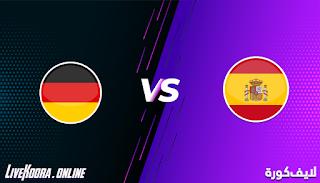 مشاهدة مباراة اسبانيا وألمانيا بث مباشر بتاريخ 17-11-2020 دوري الأمم الأوروبية