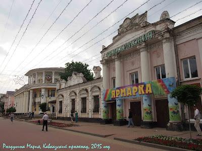 Черкесск фото