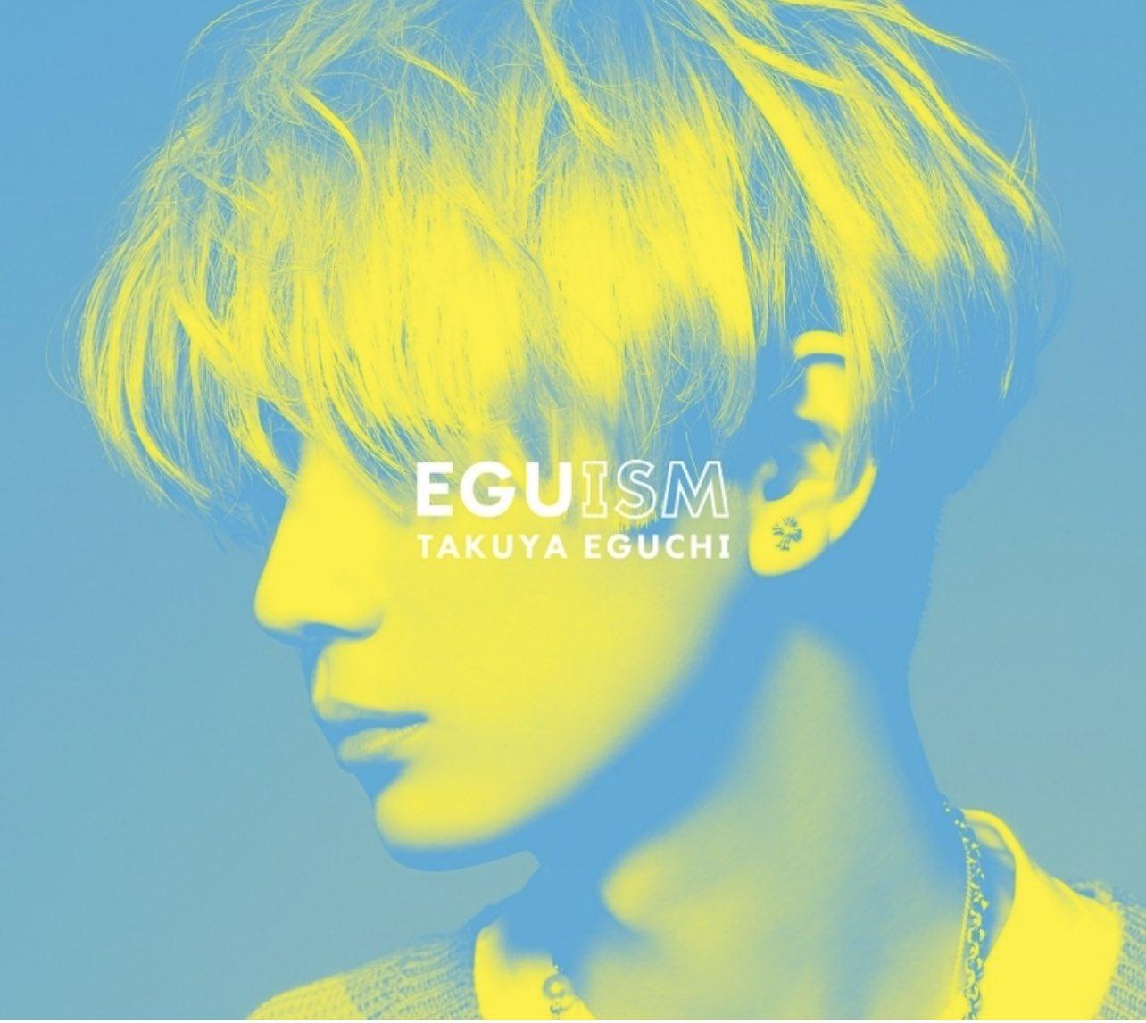 江口拓也 - EGUISM