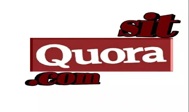 ماهو موقع Quora كورا,وكيفية استعماله