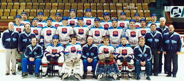 Динамо Рига 1989 состав команды