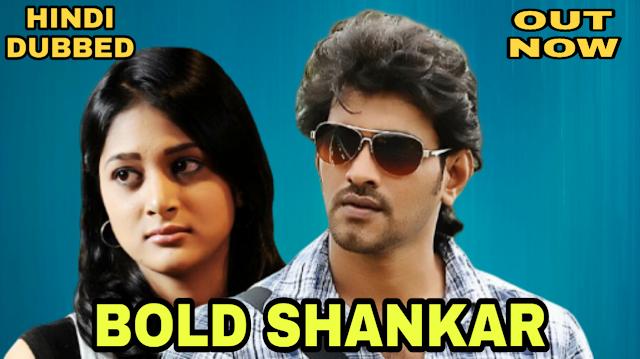 Bold Shankar