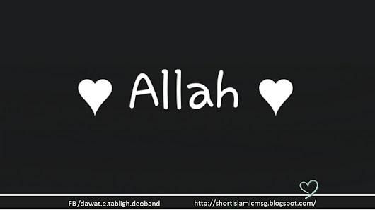 Islam Download Allah Muhammad Wallpaper Cover Photo Dp For Facebook