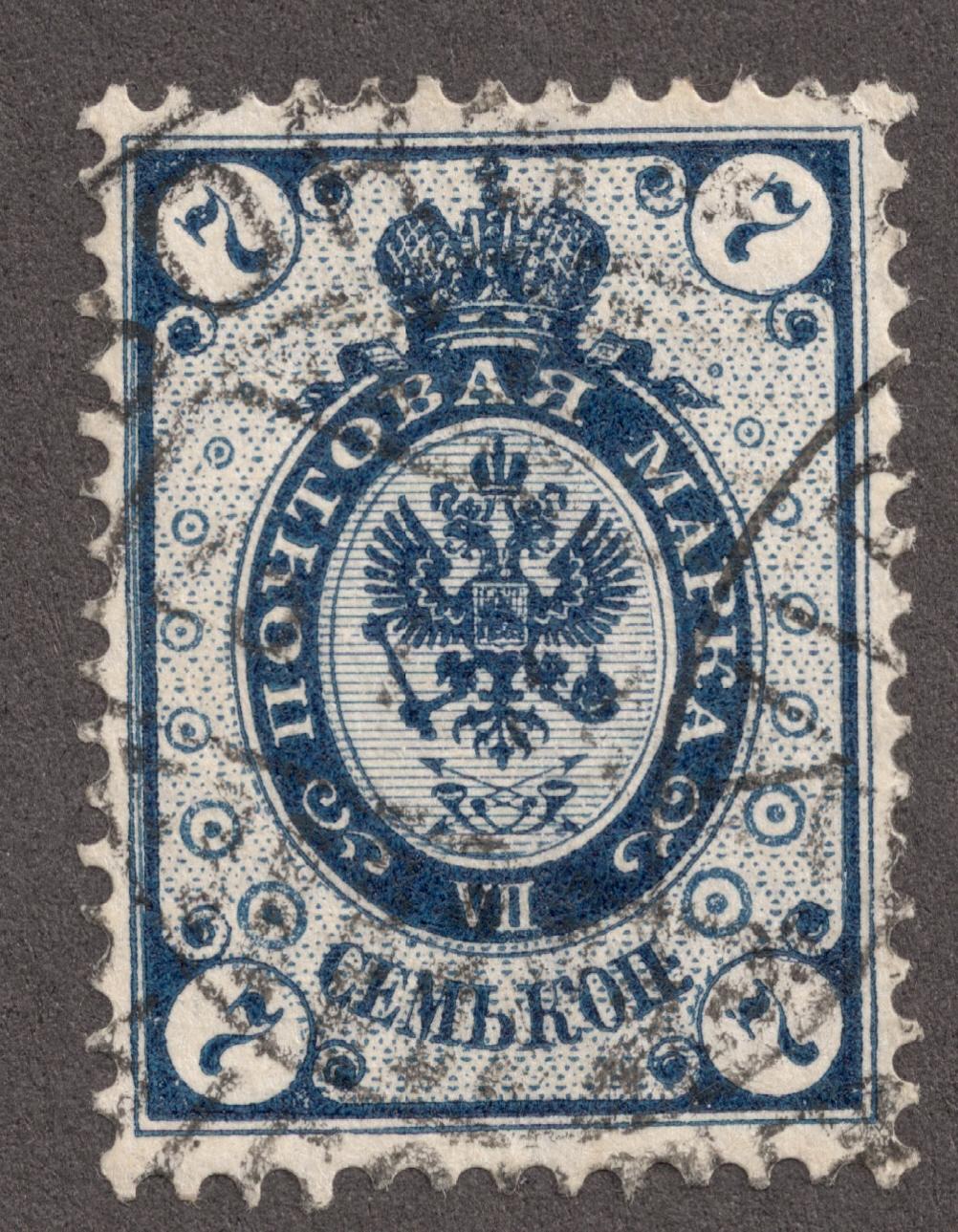 Big Blue 1840 1940 Finland 1856 1917