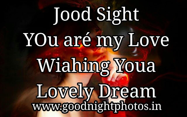 High Quality Good Night Photo With Love