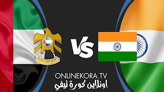 emirate united vs india