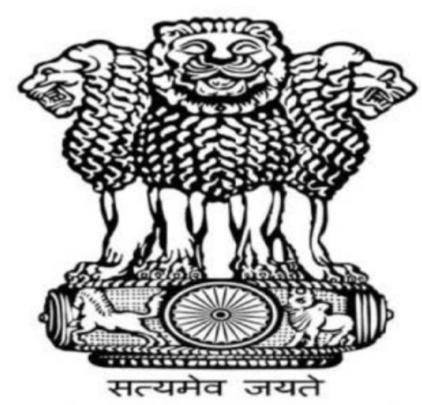 Chief Electrical Inspector -Cum- Adviser,Assam Guwahati Recruitment For Junior Assistant Posts 2020