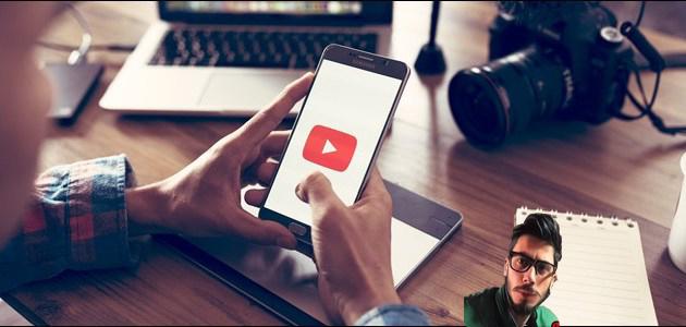 ارباح اليوتيوب,الربح من اليوتيوب,زيادة ارباح اليوتيوب,كم هي ارباح اليوتيوب,حساب ارباح اليوتيوب,موقع ارباح اليوتيوب,ارباح,موقع معرفة ارباح اليوتيوب,كم ارباح اليوتيوب,موقع لمعرفة ارباح اليوتيوب,معرفة ارباح اليوتيوب,ارباح قنوات اليوتيوب,ارباح اليوتيوب من المشاهدات,اليوتيوب,معرفة ارباح قنوات اليوتيوب,أرباح قنوات اليوتيوب,ارباح يوتيوب,أرباحي من اليوتيوب,ما هي ارباح اليوتيوب,ارباح اليوتيوب في مصر,أرباح اليوتيوب,ارباحي من اليوتيوب,كم ارباح قنوات اليوتيوب,معرفة ارباح اي قناة على اليوتيوب