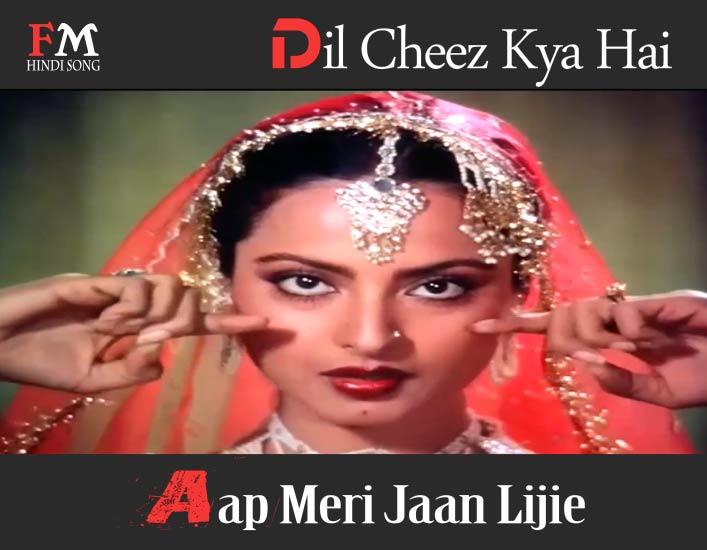 Dil-Cheez-Kya-Hai-Aap-Meri-Umrao-Jaan-(1981)