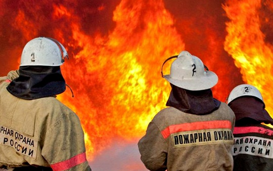 I played with a lighter a family of five died in a fire in the Urals