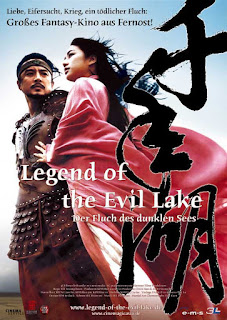The Legend of Evil Lake (2003) ตำนานรัก ทะเลสาป 1000 ปี