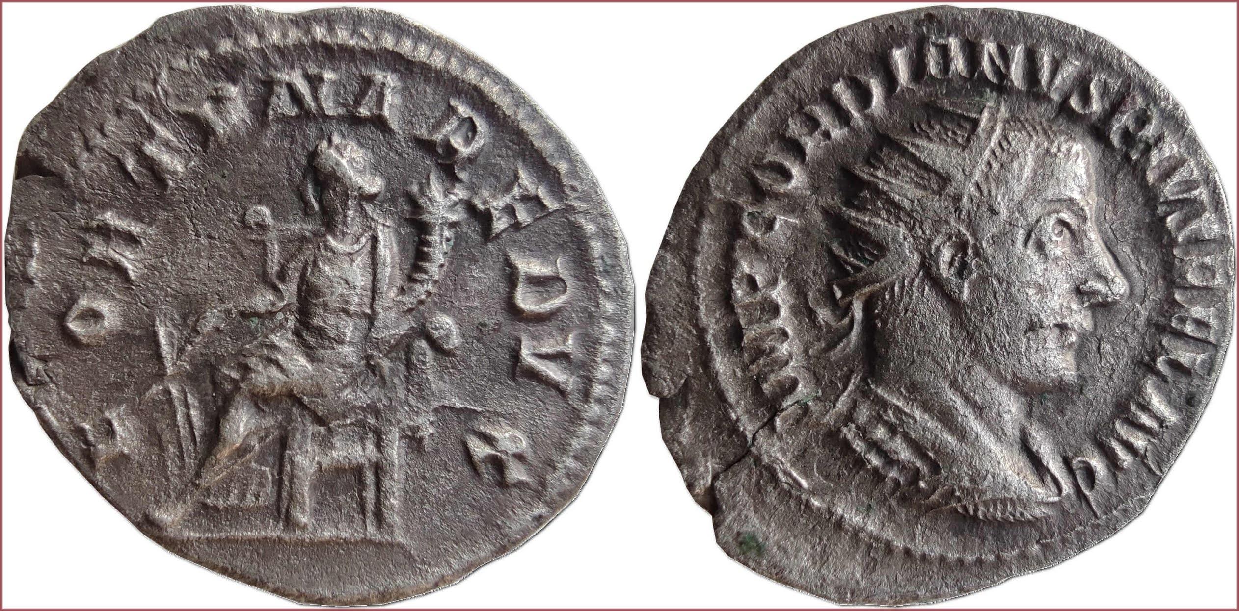 Antoninianus (Gordian III, FORTUNA REDUX), 238-244 AD: Roman Empire