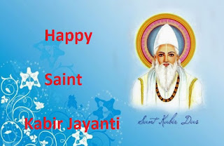 Kabir Jyanti (कबीर जयंती) : IMAGES, GIF, ANIMATED GIF, WALLPAPER, STICKER FOR WHATSAPP & FACEBOOK bhaktisangam.blogspot.com BHAKTISANGAM.BLOGSPOT.COM : PHOTO / CONTENTS  FROM  BHAKTISANGAM.BLOGSPOT.COM #BHAKTI SAGAR #EDUCRATSWEB