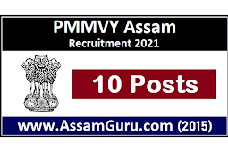 PMMVY Assam Recruitment 2021 | 10 Programme Coordinator And Programme Assistant Posts