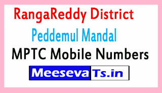 Peddemul Mandal MPTC Mobile Numbers List RangaReddy District in Telangana State