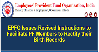 epfo-has-issued-revised-instructions-to-facilitate-pf-members-to-rectify-their-birth-records