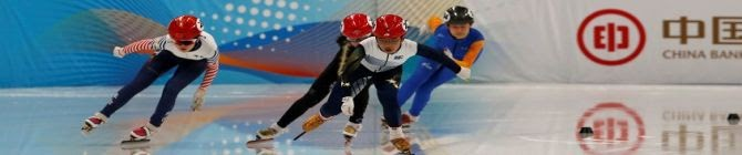 Why Countries Should Boycott 2022 Beijing Winter Olympics