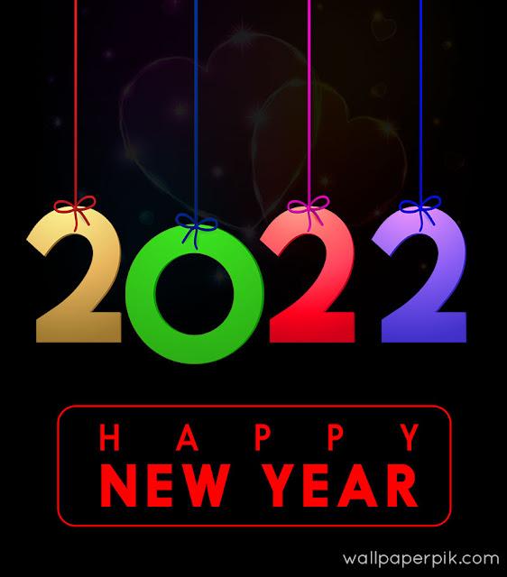 2022 का नया साल का वॉलपेपर