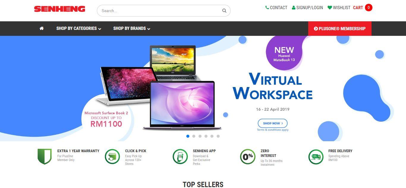 Senheng e-commerce