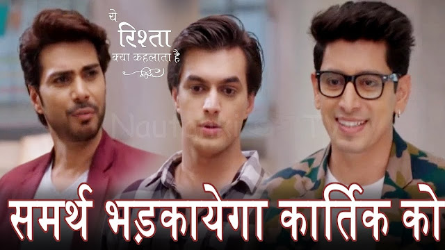 Naira Mihir to run Goenka Business post Kartik gets critical in Yeh Rishta Kya Kehlata Hai