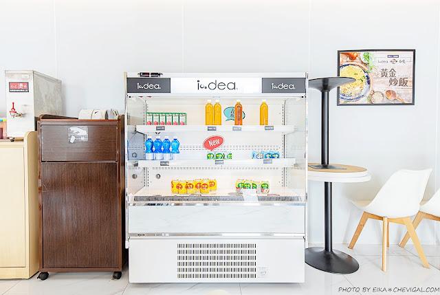MG 8314 - 熱血採訪│綠蓋茶館最新二代概念店!多款美味咖哩系列,手指豬排+8片檸檬茶最對味!