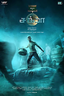 Chakra First Look Poster 1