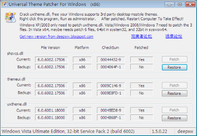 Universal Theme Patcher v1.5