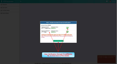 UPSSSC OTR Registration e-Pariksha & e-Locker page8  (User file Personal Details)