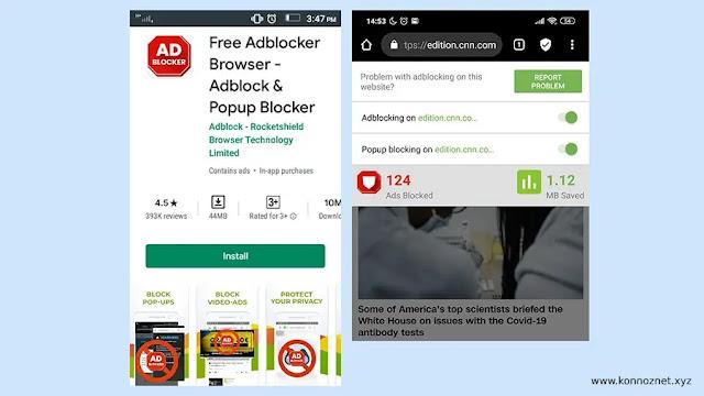 منع الإعلانات على Android