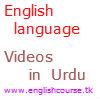 Learn English Urdu