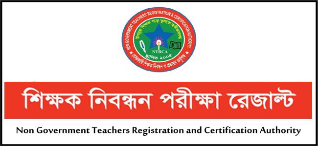 NTRCA Exam Result 2021