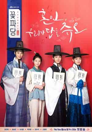 drakor september 2019 flower crew joseon marriage agency