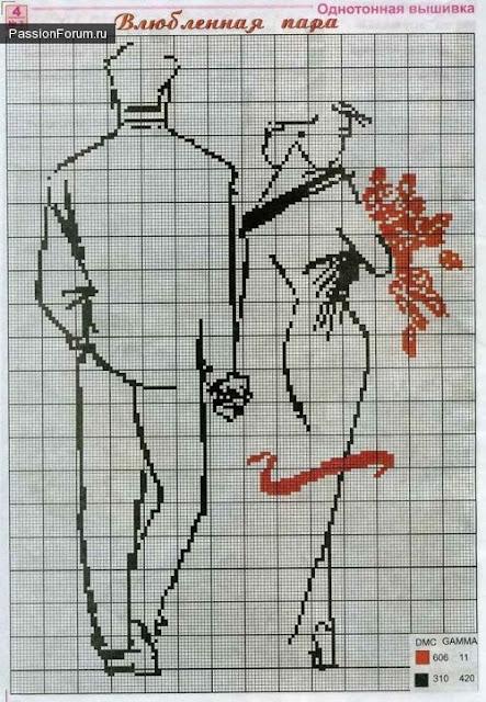 Dia dos Namorados Especial Em Ponto Cruz Com Gráficos3