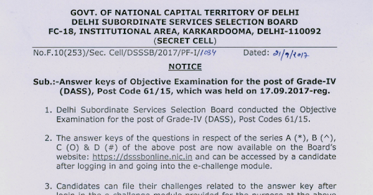 DASS Grade-IV Answer Keys Released, Check Here