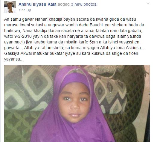 Nana Khadija