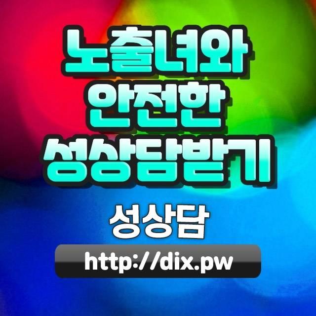 부산대양산캠퍼스역커플이벤트