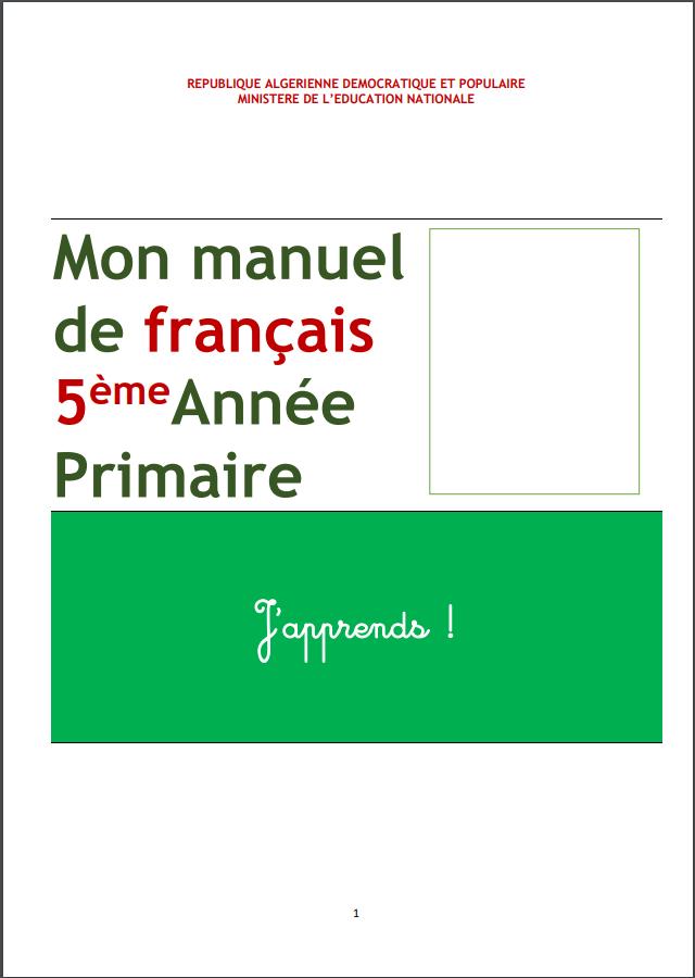 Education Algerie Sidi Hosni Tiaret Manuel 5ap Adapte Aux