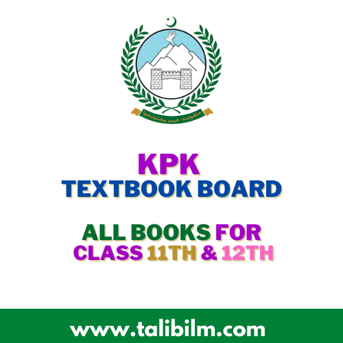 KPK Textbook Board All Books For Class 11th & 12th