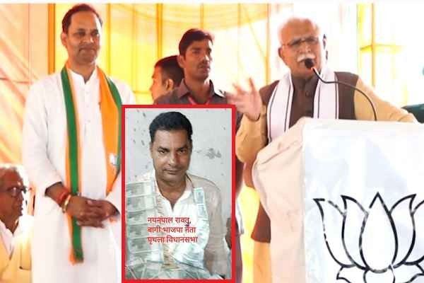 cm-manohar-lal-khattar-attack-bagi-bjp-neta-nayanpal-rawat-news