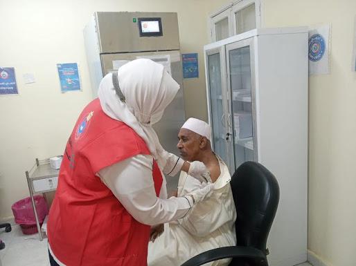 Egyptian health ministry