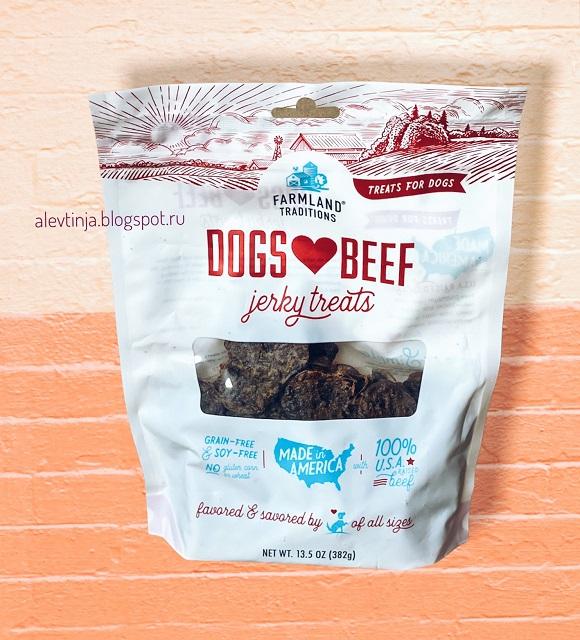 Farmland Traditions, Dogs Love Beef, Jerky Treats, 13.5 oz (382 g)