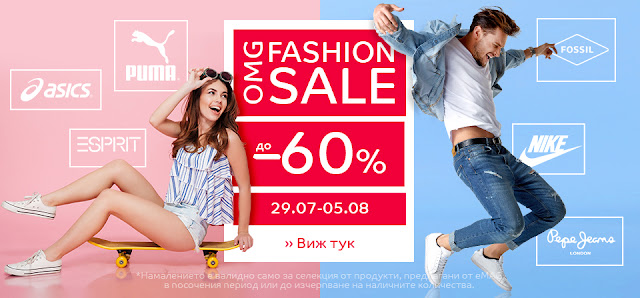 FASHION SALE до -60% емаг