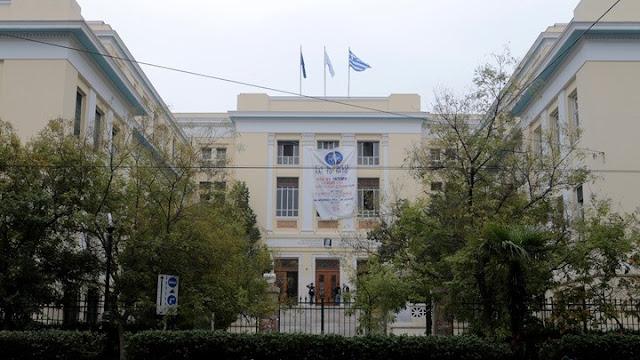 Με 100.000 ευρώ επικηρύχθηκαν οι δράστες της επίθεσης στον πρύτανη του Οικονομικού Πανεπιστημίου Αθηνών