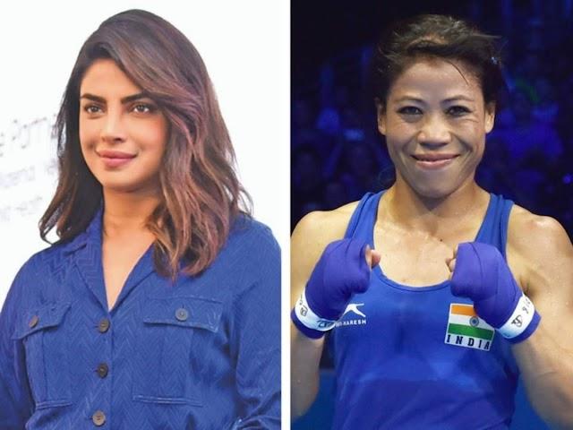 प्रियंका चोपड़ा ने ओलिंपिक से बाहर होने के बाद मैरी कॉम की तारीफ की, उन्हें बताया अंतिम चैंपियन