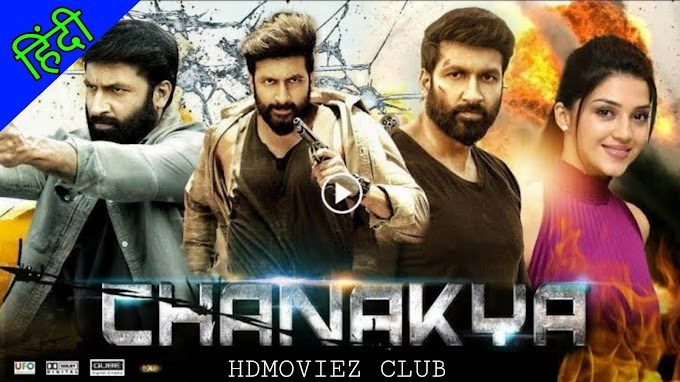Chanakya Hindi Dubbed Full Movie