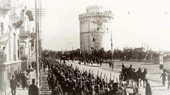 26η Οκτωβρίου 1912